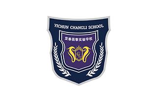 宜春市昌黎实验学校