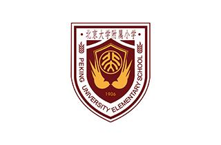 北京大学附属小学