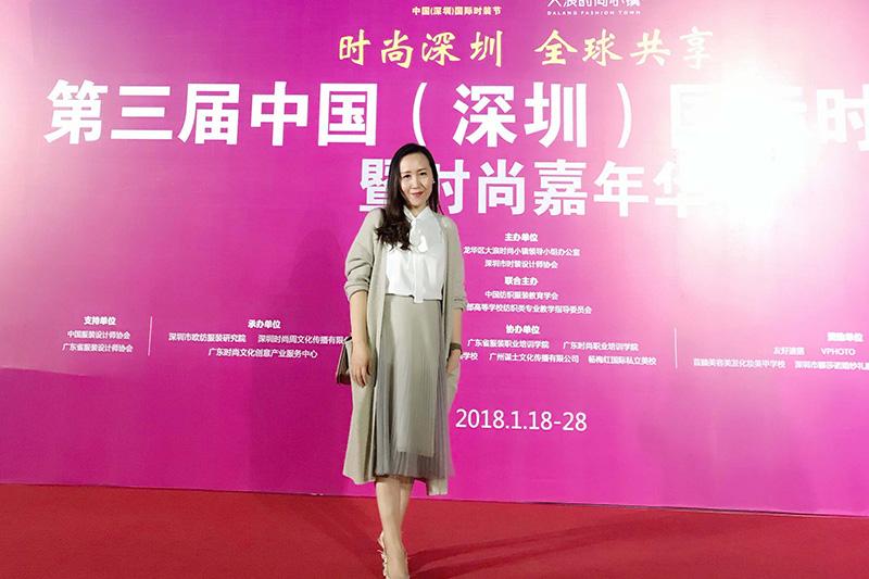 公司设计总监钱丽川女士荣获深圳十佳设计师称号