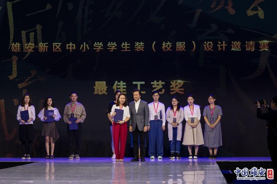 雄安新区中小学学生装(校服)设计大赛成绩揭晓